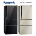 【Panasonic國際】610公升ECONAVInanoe三門變頻冰箱(NR-C618NHV) B光釉黑/L香檳金