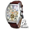 BOUTTE 莫札特Mozart FIGARO 費加洛婚禮 260周年紀念機械腕錶(酒桶46x40mm)/白鋼錶殼咖啡小牛皮錶帶   空運來台~紀念機械腕錶