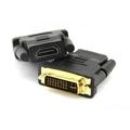 (鏵鐽)轉接頭=HDMI母轉DVI(24+1)公 DVI 轉 HDMI 轉接頭 鍍金 SONY SS-259規格