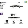 【n0900台灣健立最便宜】2017 ASICS 彈性輕量號碼補給帶-插扣式-Z11613