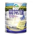 博能生機-關常健 葡萄糖胺高鈣配方 800g/罐 (全素可食)