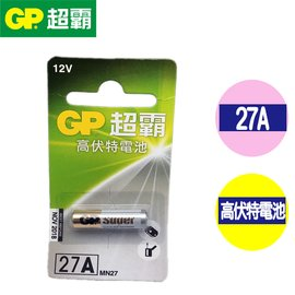 超霸GP 27A 遙控器電池 1入