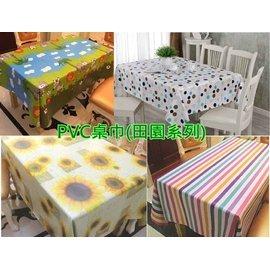 【酷露馬】防水 田園系列 PVC桌巾 (100*137CM) 長型桌巾 餐桌布 桌墊 野餐 (適蛋捲桌/小木桌/折疊桌) HK010