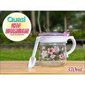 Quasi 櫻花玻璃調味罐 370ml 附匙 5864 可裝鹽巴 味素 糖 等...各式調味料