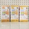 🎀孕婦必備🎀GMP BABY 抗菌產婦專用免洗褲(5入) L/XL/XXL(99元)
