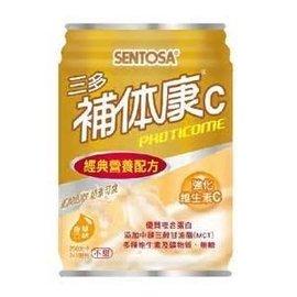 三多補體康 C經典營養配方 1罐 三多補體康C經典營養配方 三多 補體康C經典