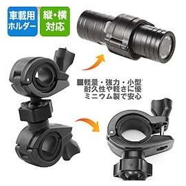 mio MiVue M500 M550 M560 plus大金剛摩托車行車記錄器支架子減震固定座機車後視鏡行車紀錄器車架