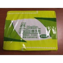 擦手紙環保系列 綠  ~強力吸水吸油200張   擦手紙 吸水紙 吸油紙 擦拭紙 廚紙 廚