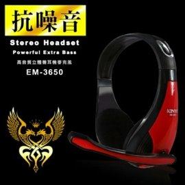 手刀價 #x1f31f 耳罩式麥克風耳機 狂人 電腦耳機 耳罩式耳機