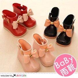 兒童立體蝴蝶結防滑雨靴 短靴 雨鞋~2B246P158~