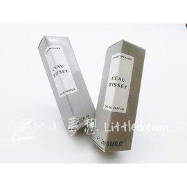 PF020 Issey Miyake三宅一生 一生之水女性淡香水 試用瓶 試管 隨身瓶 2ml 小香水