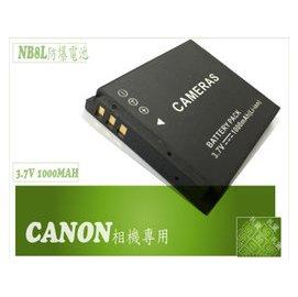 Canon NB8L NB~8L 鋰電池A2200IS A3000IS A3100IS A
