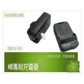 Canon EOS 550D 600D 650D 700D Kiss X4 T2i X5