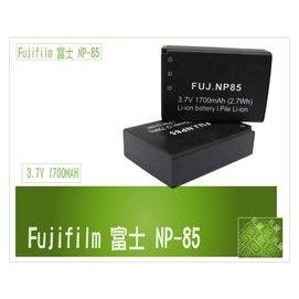 ~BOSS ~Fujifilm 富士 SL300 SL305 相機 防爆電池NP~85 N