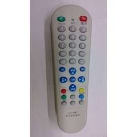 萬用傳統電視遙控器  內附代碼對照表  CTV~697  聲寶 新格 國際 三洋 新力 東