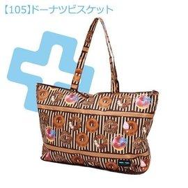 陽光角落~EUS18~HAPI+TAS巧克力甜甜圈折疊購物袋旅行袋 購物袋 可背可掛可插套行李箱拉桿 行李箱插袋