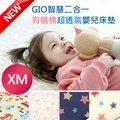 GIO Pillow 智慧二合一有機棉超透氣嬰兒床墊 【XM號70×120cm】(透氣 床套可拆卸 可水洗 防蹣)