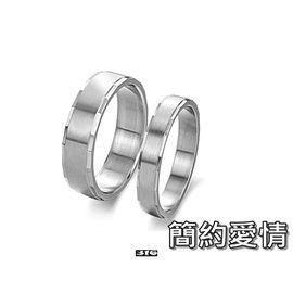 ~316小舖~~C46~ 316L鈦鋼戒指~簡約愛情~單件價  面交 飾品 亮面對戒 耶誕