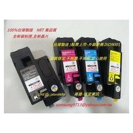 高雄~佳安資訊  製 Fuji Xerox CP115w.CP116w.CP225.CM115w.CM225fw碳粉匣