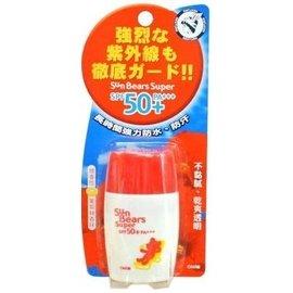 『人生製藥』日本近江兄弟歐米防曬隔離乳液30ml  (紅蓋一次需出貨三瓶)
