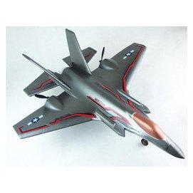 F35戰鬥機航模充電超大固定翼300米遙控滑翔機玩具遙控飛機模型