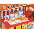 日本 iwako 造型可愛環保橡皮擦 - [ER-YAT001] 日本節慶 - 隨機4件一組 96元