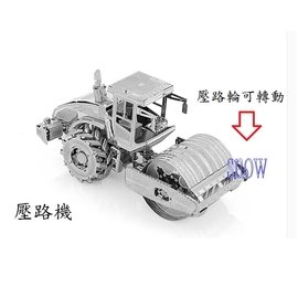 金屬DIY拼裝模型 3D立體拼圖模型 壓路機(壓路輪可轉動)