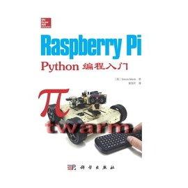《德源科技》Raspberry Pi Python 編程入門 樹莓派 入門指南 中文教材