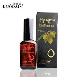 ✨現貨新品✨洛黛詩(正品 )摩洛哥堅果黃金護髮油