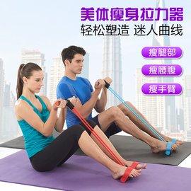 仰臥起坐 健身器材 減肥減肚子瘦腰 家用運動拉力器 腳蹬拉力繩(2管)