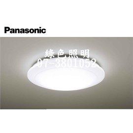 綠色照明 ☆ Panasonic 國際牌 ☆ LGC81101A09 LED 68W 吸頂燈 可微調色溫亮度 日本製