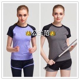 #x1f451 公主范 #x1f451  跑步速乾衣 衣假兩件跑步瑜伽健身短袖 t卹撞色