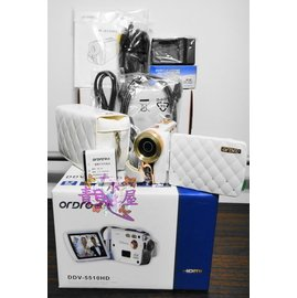 ╰☆╮靚小屋╭☆╯Ordro 歐達 DDV-5510HD Plus 數位攝影機 時尚白 三吋大螢幕 可旋轉 自拍 雙電源 (公司貨)港星任達華代言