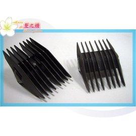 髮之嬌 電剪分套頭 3、6或9、12mm AMITY日立HITACHI~990~910~9