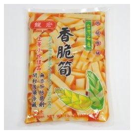 龍宏 香筍 / 香脆筍(全素)375公克〔原和行〕12包再特價