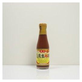 龍宏 豆乳花生辣醬(全素)240公克〔原和行南北貨〕