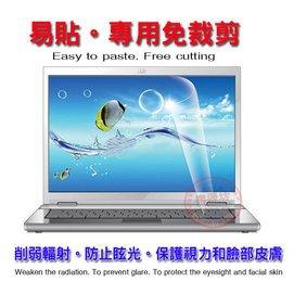 *樂源*ASUS GL502VT-0041B6700HQ 螢幕貼膜ASUS GTX970M 3G電競筆電屏幕保護膜