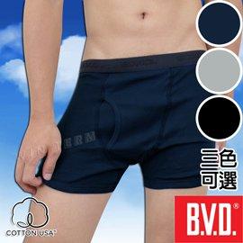 BVD 美國棉100%純棉彩色平口褲(三色可選)-台灣製造