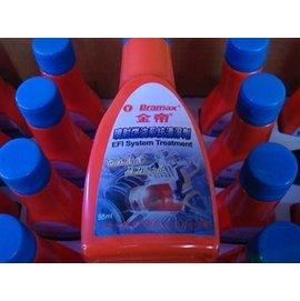 SYM 三陽  貨 金帝 噴射引擎噴油嘴清潔劑 汽油添加劑 噴射燃油系統清淨劑