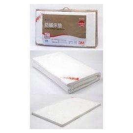 【驚奇屋】《全新未拆封》3M Filtrete 防蹣床墊 中密度加高型(單人 3.5 X 6.2) 床墊寢具睡眠
