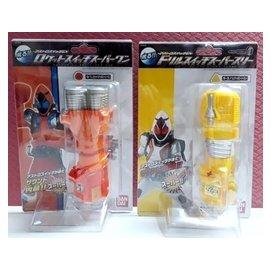 ~玩具部落~FOURZE 變身腰帶 超鑽頭  超火箭 開關 281元起標就賣一
