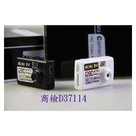 兼控家 超輕巧迷你 動態攝影相機 Mim D V MI12拍照1280~960 相商檢D37114