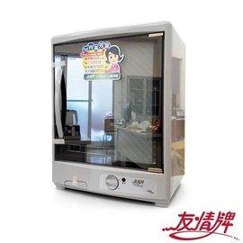 【新大眾家電館】友情 47.2公升紫外線烘碗機(二層) PF-3853