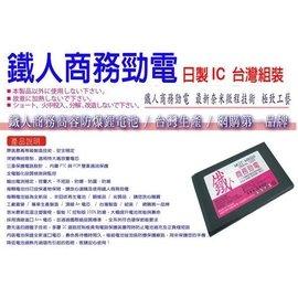 【逢甲區】華碩 Asus ZenFone Selfie ZD551KL Z00UD 電池用座充