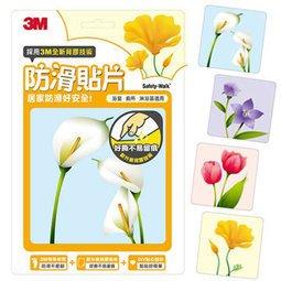 3M生活小舖【3M 安全防護】防滑貼片 - 花 (六片入)01