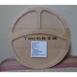 Homely Zakka 木趣食光 日系 木質圓型分隔餐盤