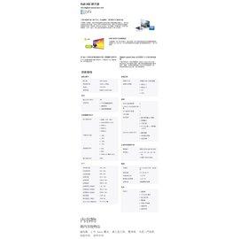 24PFH4282 TL~24A600 SMT~24MA3 HD~24I6A TL~32A600 HF~32WA1