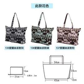 全新日本 HAPI+TAS 愛麗絲 派對 折疊旅行袋 可插行李箱 側背包