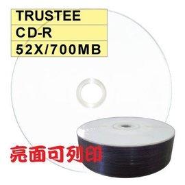 ~亮面滿版可印片~  A級 TRUSTEE printable CD~R 52X可列印式空