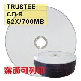 ~霧面滿版可印片~  A級 TRUSTEE printable CD~R 52X可列印式空